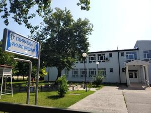 School in Bijelina